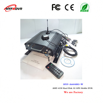4CH 3G mdvr remote surveillance video recorder GPS positioning boat/ taxi mobile DVR support NTSC/PAL standard 107311