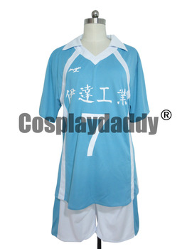 Haikyu!! No. 7 Cosplay Kostiumas 10997