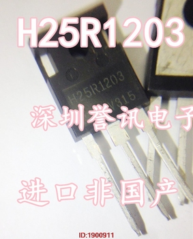 H25R1203=H25R1202 H25R1203 IHW25N120R3 TO-247 30688